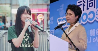 agnes chow carrie lam