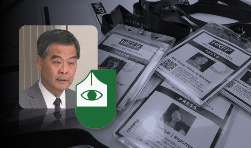 hkja cy leung