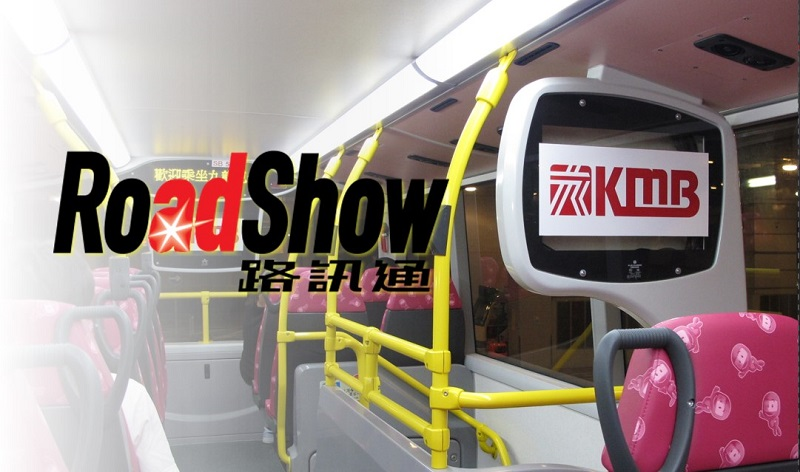 roadshow tv advertisements on hong kong s kmb buses set to end in