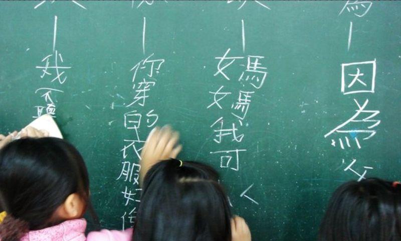 is mandarin a dying language