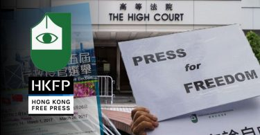 hkja journalism press freedom hkfp