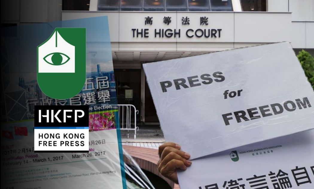 hkja journalism press freedom hkfp