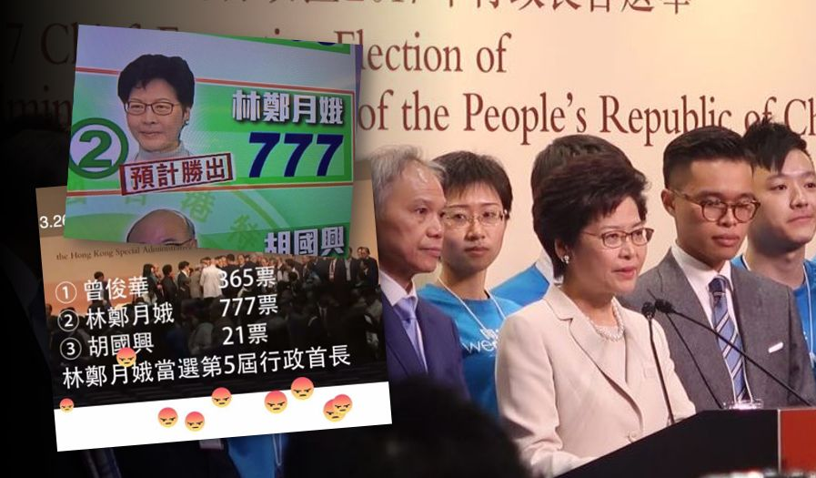 CY Leung Archives - Hong Wrong