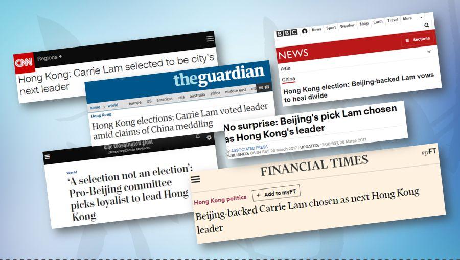 international media carrie lam