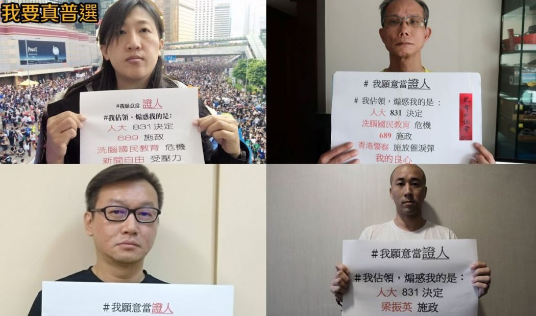 occupy incitement