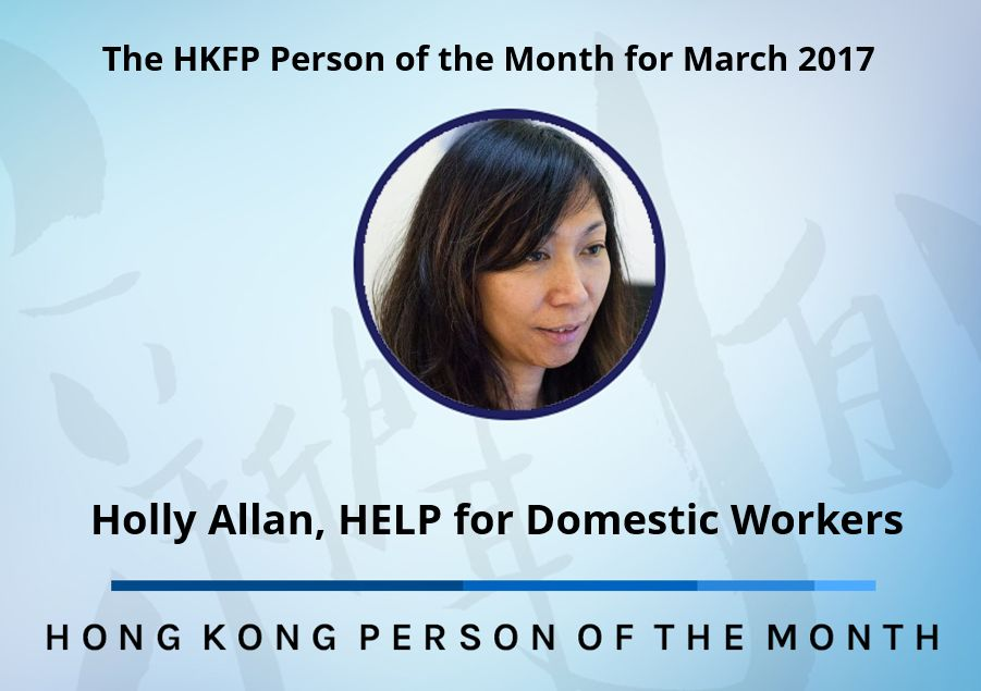 holly allan person of the month