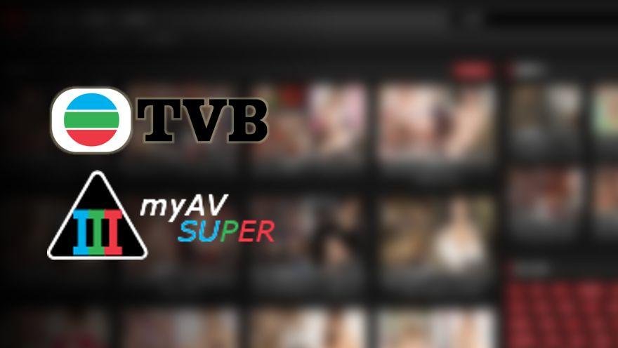 tvb letter