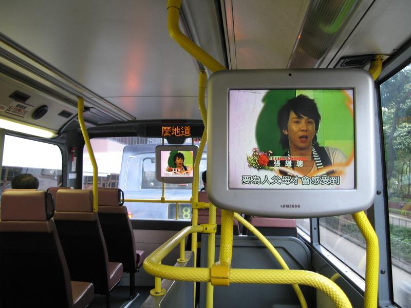 Roadshow KMB bus