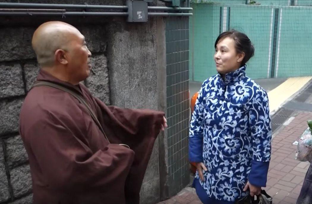 mary jean reimer monk