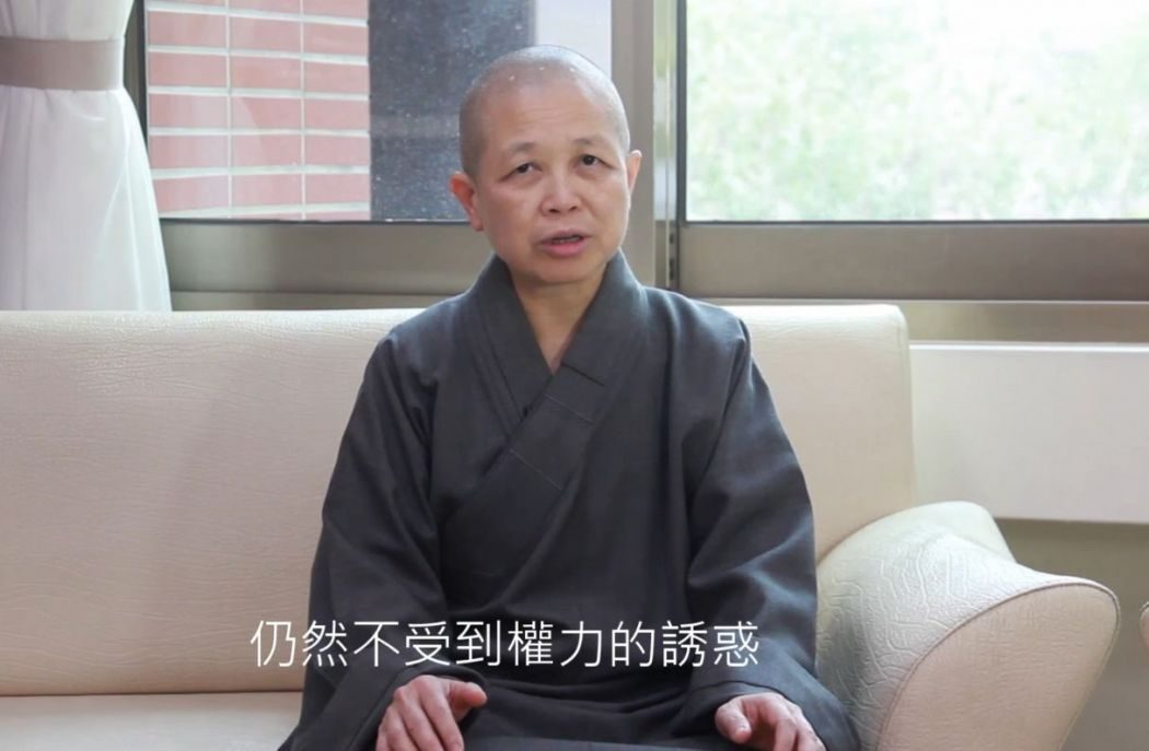 Shih Chao-hwei