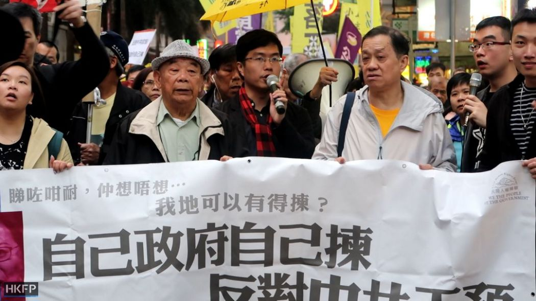 chief executive election protest