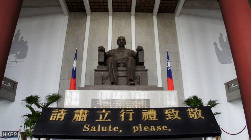 Taipei taiwan Sun Yat-sen