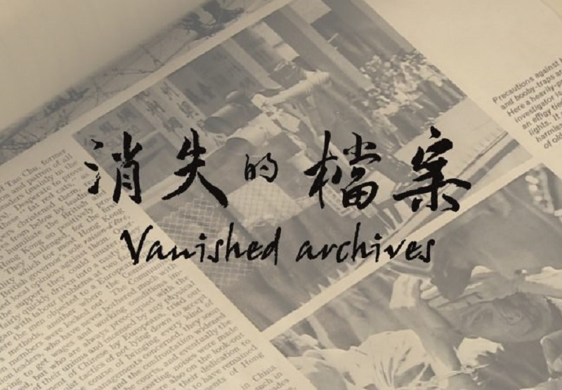 documentary 1967 riots