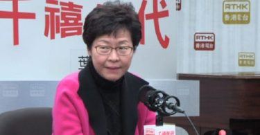 Carrie Lam Cheng Yuet-ngor