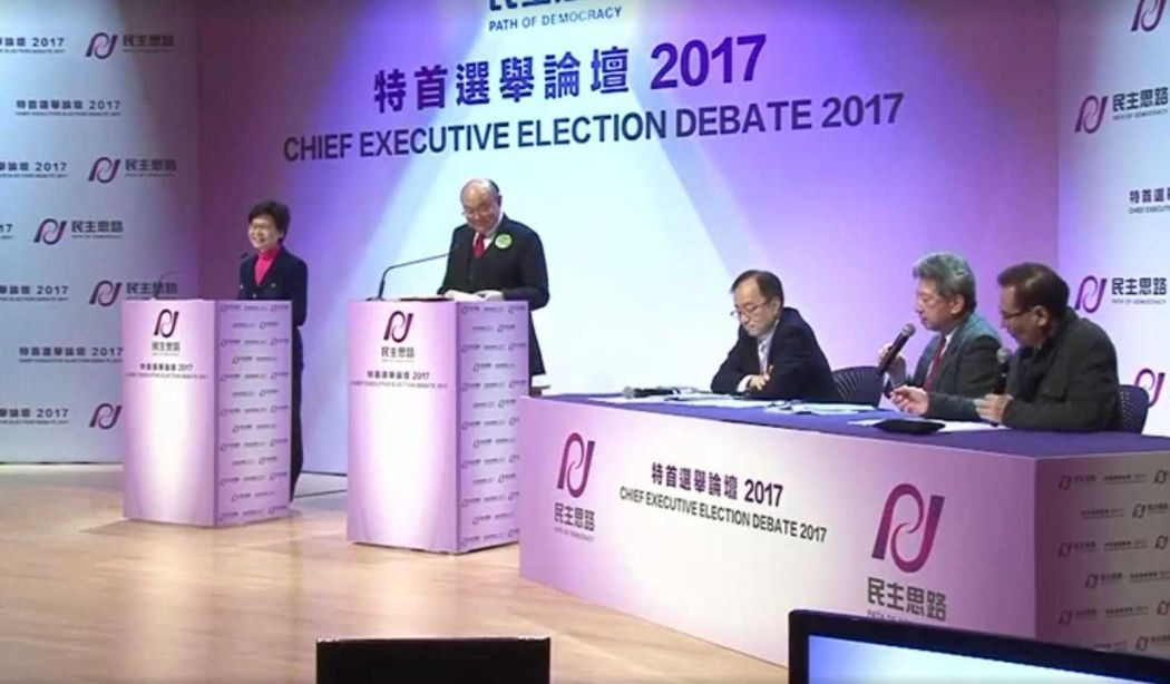 path of democracy chief executive debate