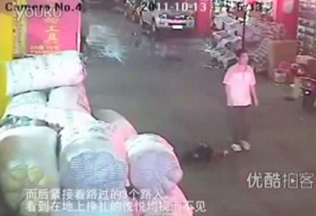 wang yue bystander