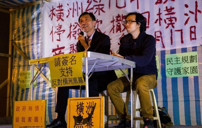 Edward Yiu Chung-yim