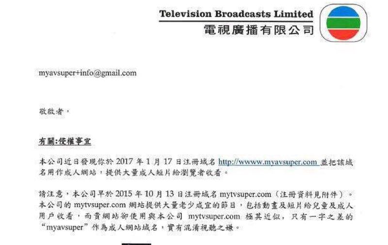 tvb legal warning letter