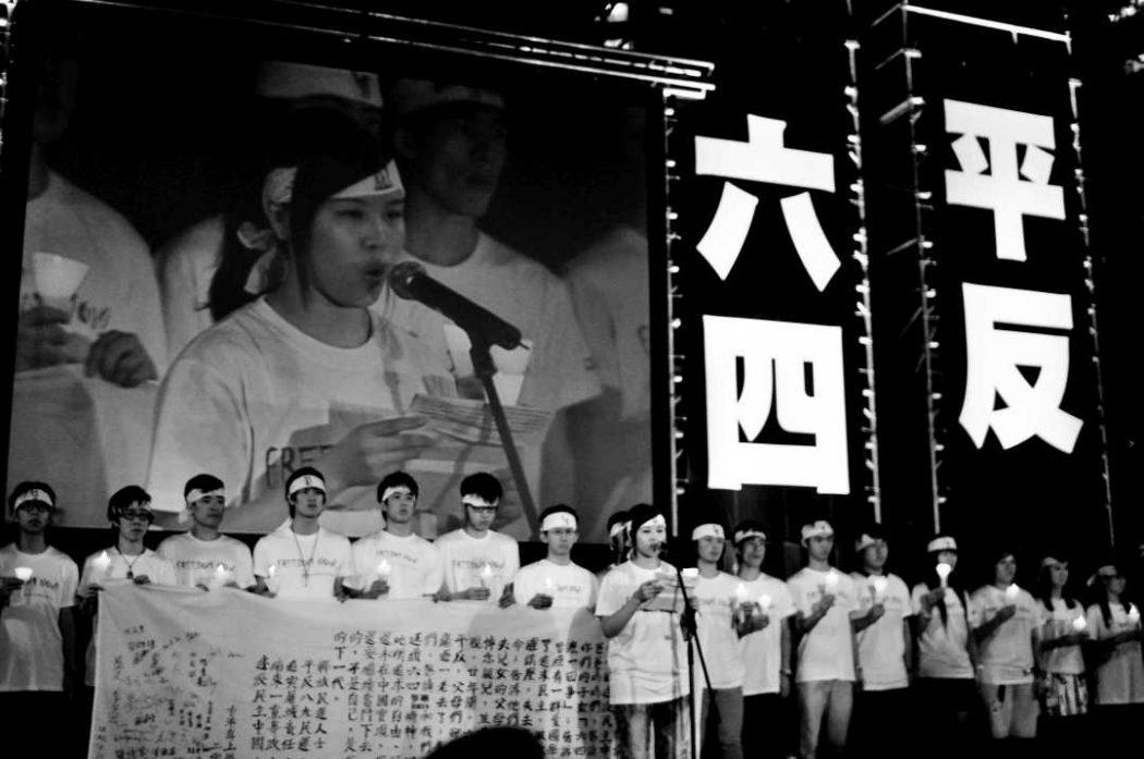 june 4 vigil hk