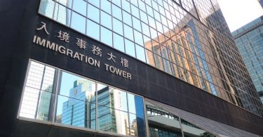 immigration tower wanchai