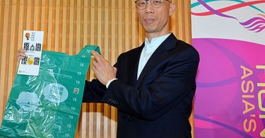Secretary for Environment Wong Kam-sing.