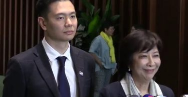 Holden Chow Ann Chiang
