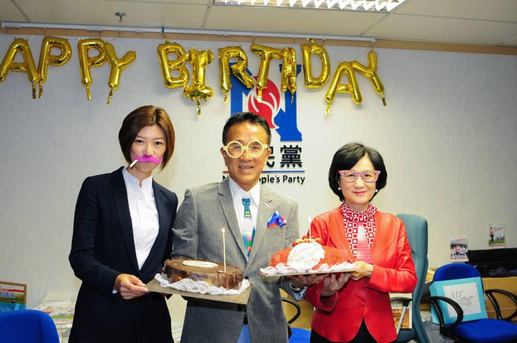 Michael Tien Regina Ip Eunice Yung