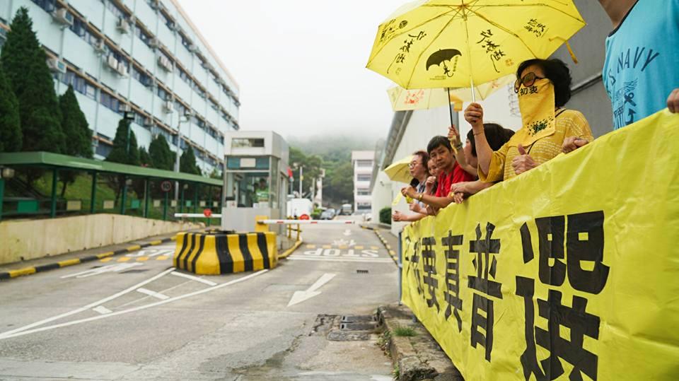 ken tsang supporters