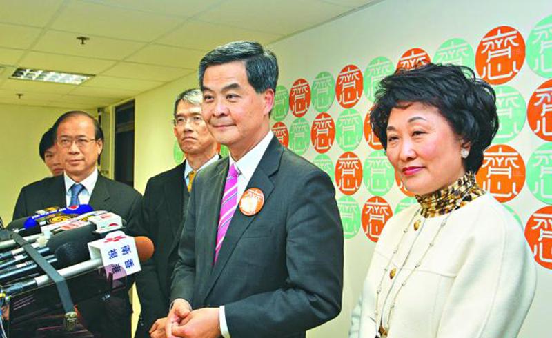 Leung Chun-ying Sophia Kao