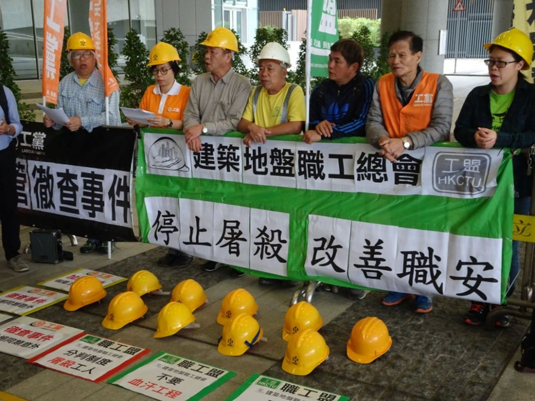 construction workers hk zhuhai macau bridge safety death accident rights