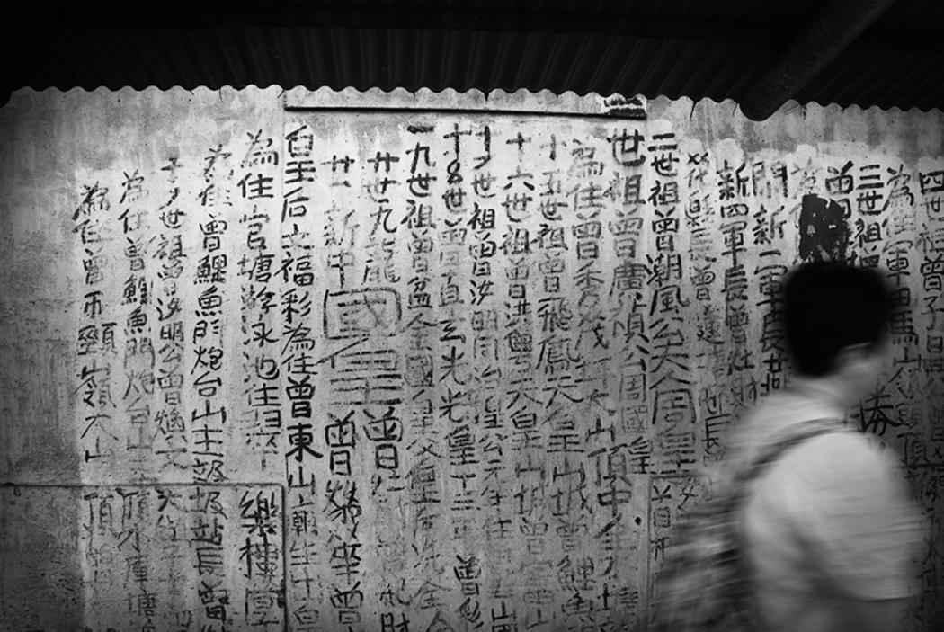 Hkfp lens the late king of kowloon s hong kong street