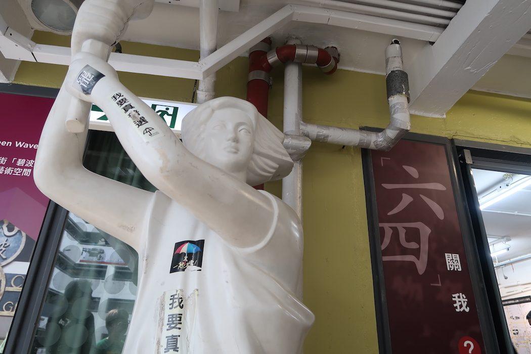 june 4 museum goddess of democracy