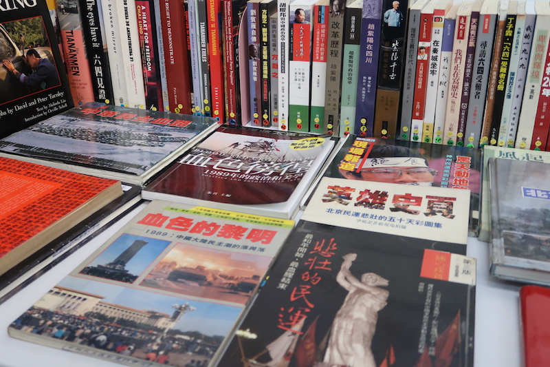 books june 4 museum tiananmen