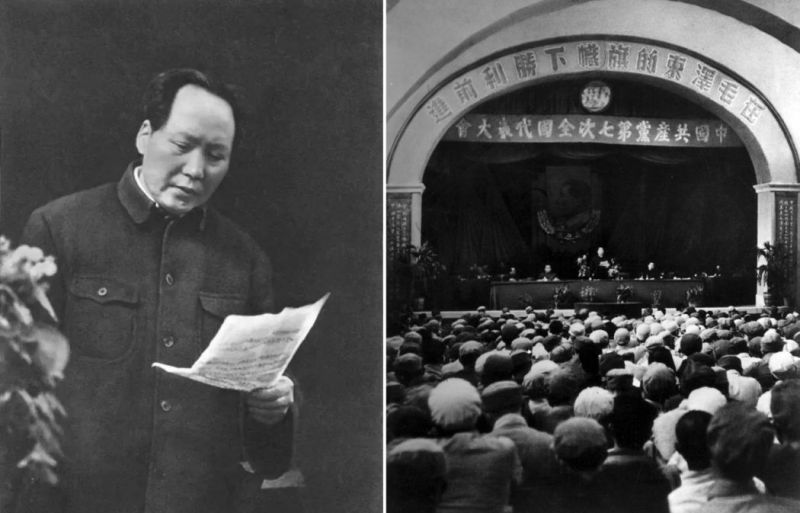 Mao Zedong Chinese Communist Party