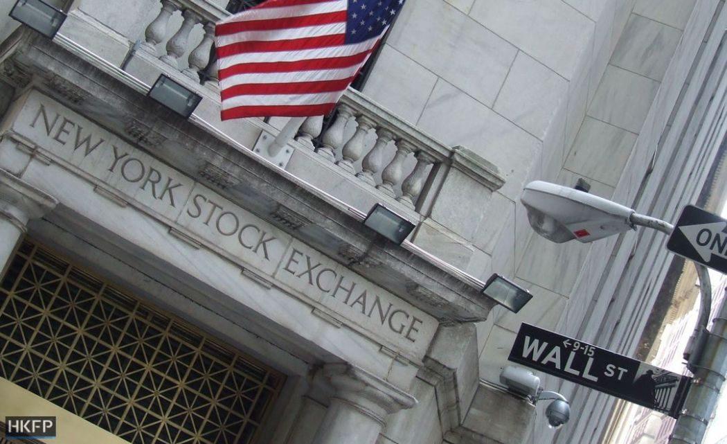 stock shares market new york exchange