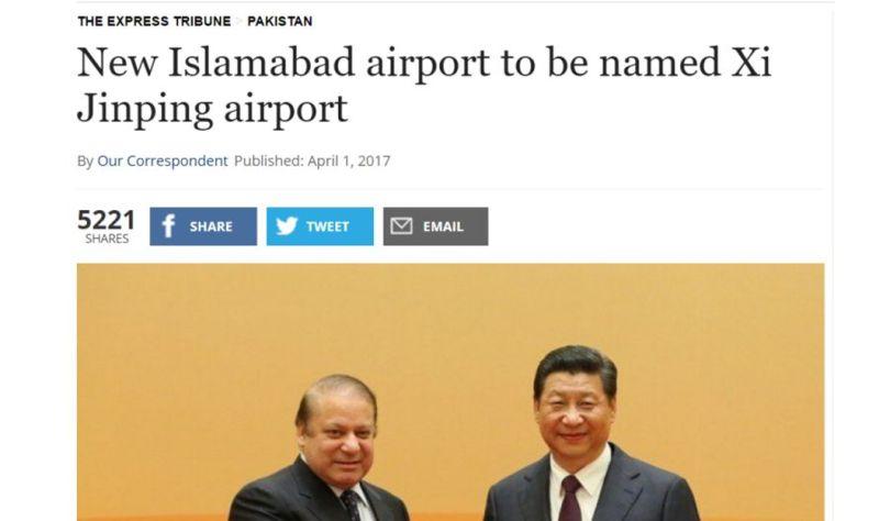 pakistan islamabad