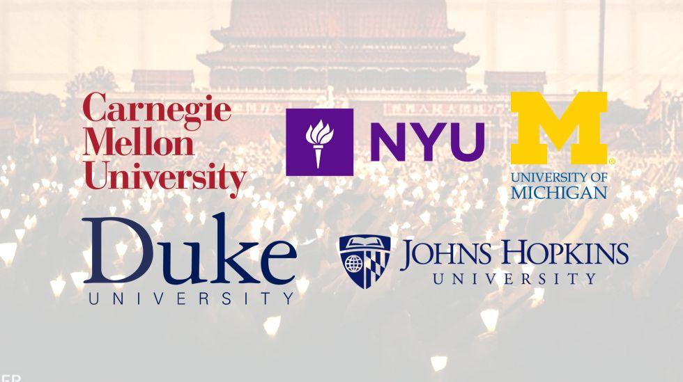 china universities
