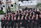 Universities graduates