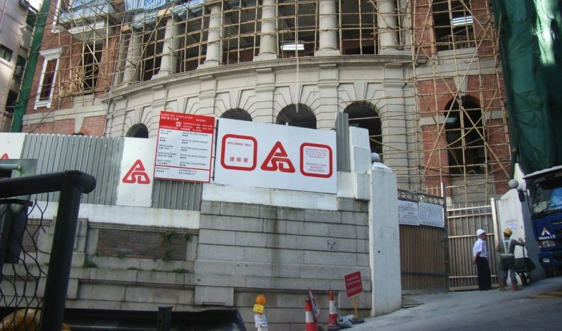 Architectural Services Department