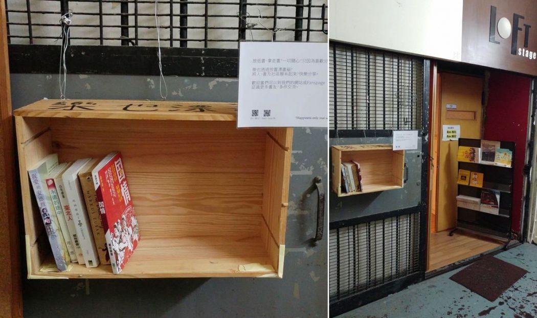 public bookcase