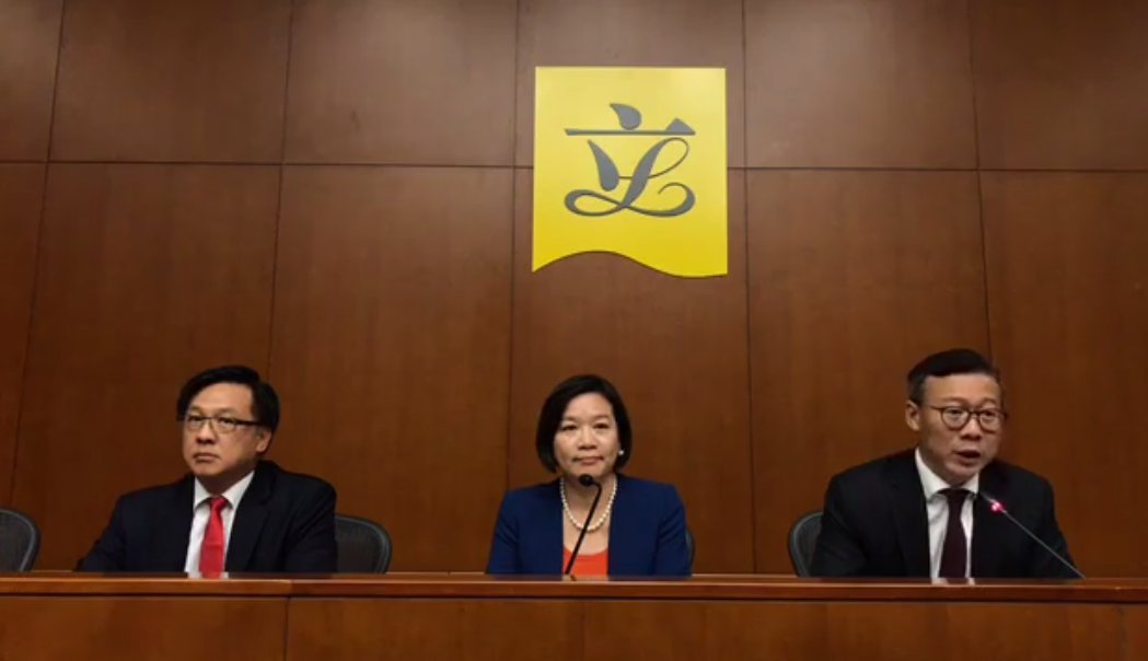 Junius Ho Priscilla Leung Horace Cheung Insulting police