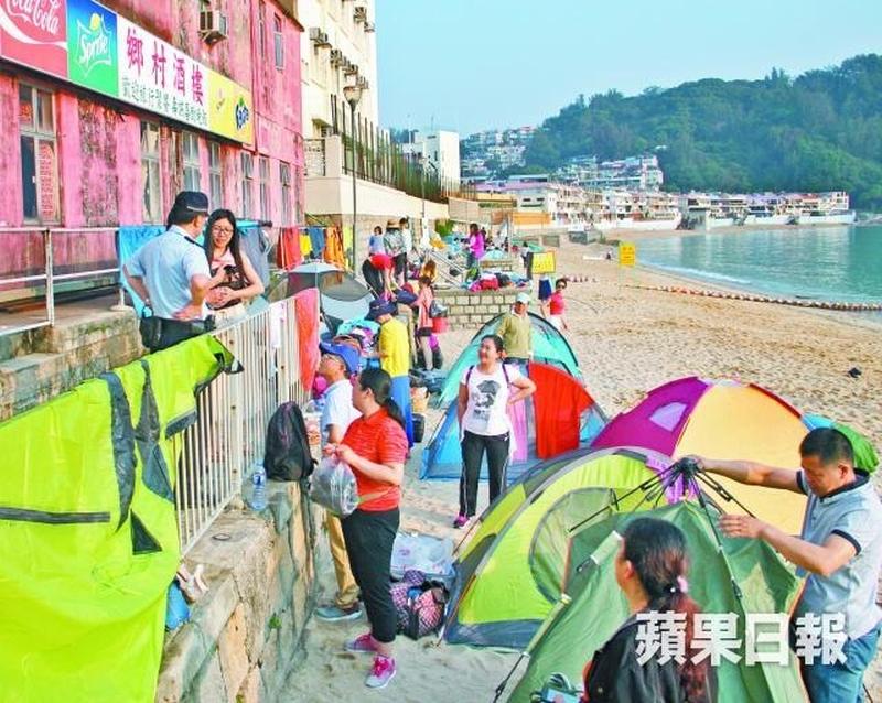 tourist camper