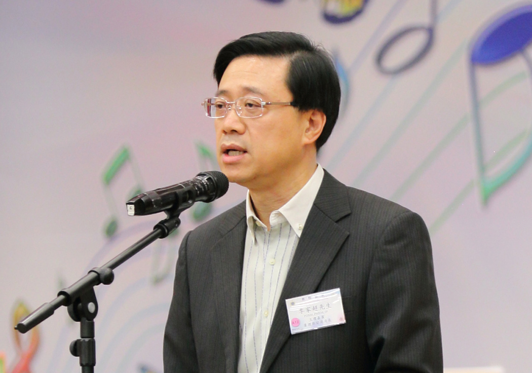 Undersecretary for Security John Lee Ka-chiu