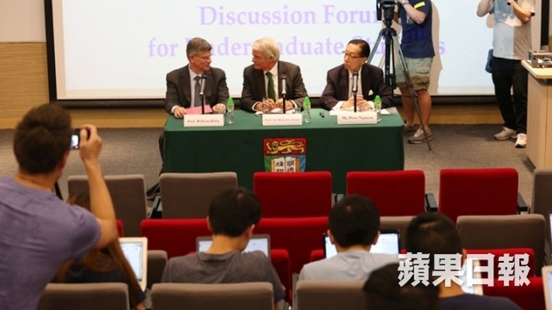 HKU University of Hong Kong governance review panel