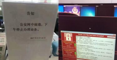 Public Security Bureau WannaCry ransomware virus
