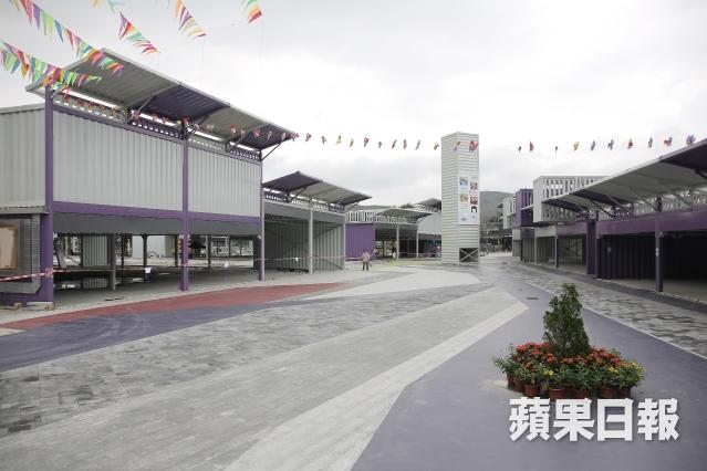 san tin shopping city