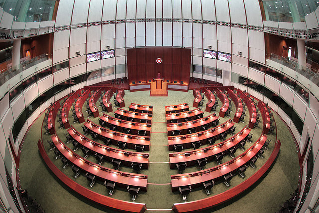 legco legislative council tamar