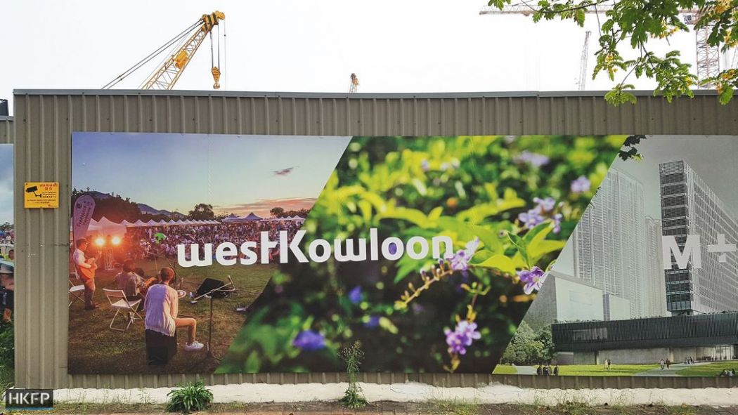 west kowloon cultural m+