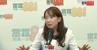 Agnes Chan Mei-ling Kaneko