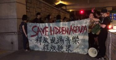 Leung Wing-lai An ID Signal Hidden Agenda